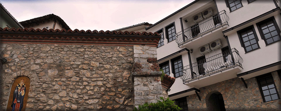 Located in the heart of Ohrid's historical and cultural center, the Old Town.