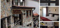 50% Off Wine Tasting weekend in Ohrid